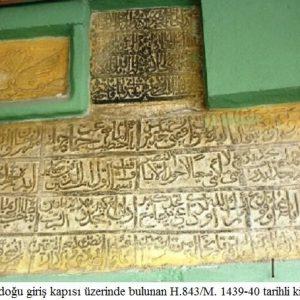 ulu-cami-dogu-minare-kitabe
