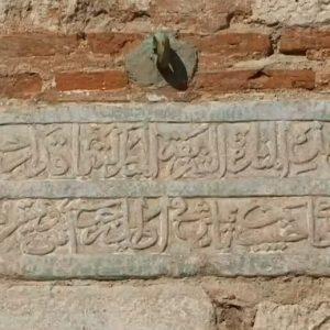 ulu-cami-minare-kitabesi
